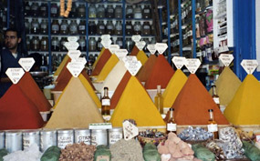 Spices - Holiday Villa, Morocco